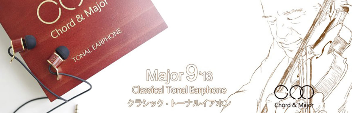 Chord & Major Classical